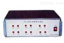 PC-1/2太陽輻射記錄儀