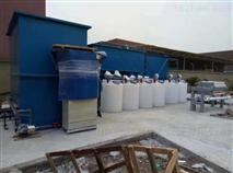 小型一体化阳极氧化废水处理设备