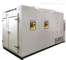 步入式高低溫試驗室