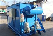 山东肉食品加工一体化污水处理设备厂家