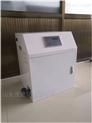 环保设备-空腔医院污水处理设备