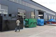 宁夏一体化生活污水处理设备