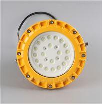 支架式FGQ1235-30W LED防爆工厂灯