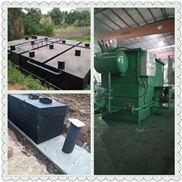 山西一体化生活污水处理设备