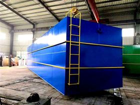 RCYTH-0.5咸阳社区生活污水处理装置处理方法