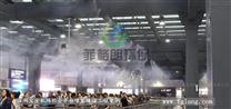 机场排队平台喷雾降温系统