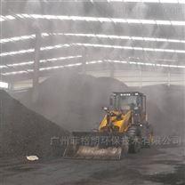 济宁沙石煤场喷雾除尘设备厂家批发