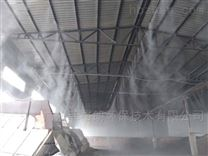 博阳车间厂房料场喷雾除尘设备厂家批发