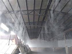 花山区车间厂房料场喷雾除尘设备厂家批发