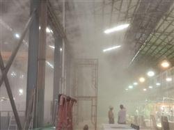 FGL-WH60L干雾降尘雾喷除尘系统