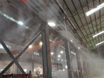 喷雾降尘机人造雾除尘雷竞技官网app