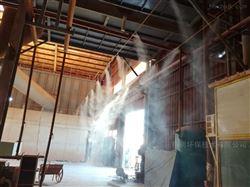 FGL-WH60L降尘喷雾装置厂家