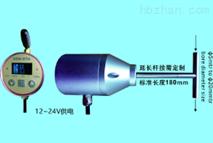 在線風速小氣管風速傳感器