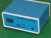 便攜二氧化碳分析儀