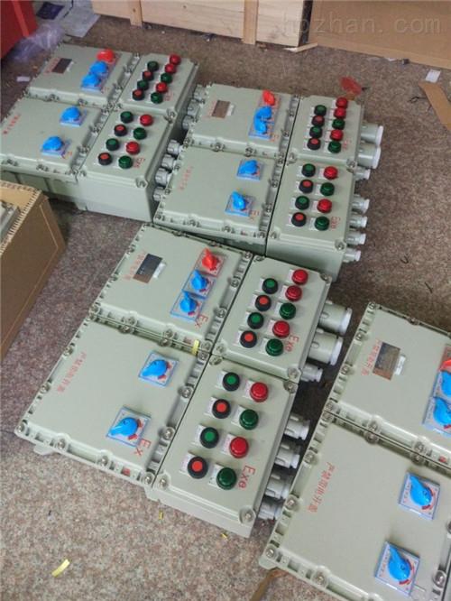 BXKK-10/16K100XXT防爆照明配电箱壳体