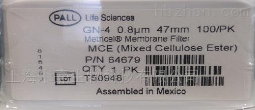 PALL颇尔CN-4 Metricel膜片