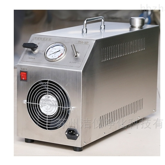 手提式盐性气溶胶发生器