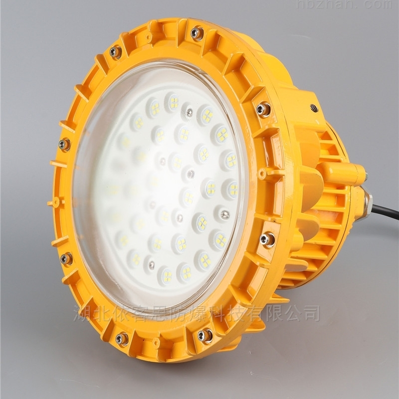 LED防爆应急照明一体灯