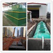 每天处理200吨地埋式生活污水处理设备