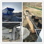 每天处理250吨地埋式生活污水处理设备
