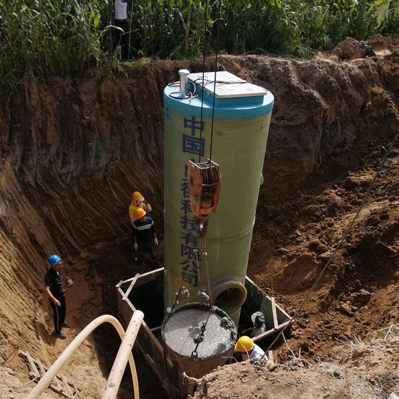 一体化雨水收集泵站