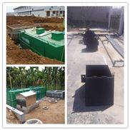 地埋式医院医疗污水处理设备