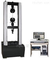 電液伺服動靜萬能試驗機