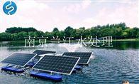 南京太阳能喷泉式曝气机