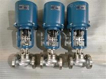 ZRSP-16C DN200电动单座调节阀
