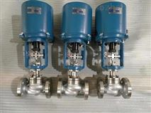 ZDLP-16K DN150電子式電動單座調節閥
