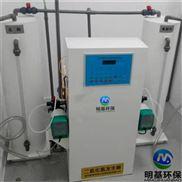 蚌埠市二氧化氯發生器廠家直銷