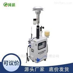 FT-YC01贝塔射线法pm10在线监测仪价格