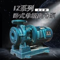 长江牌4KW离心泵卧式单级泵