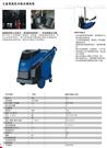 NEPTUNE8-103水流量大热水高压清洗机