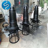 QXB5.5型离心式潜水曝气机