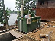 一天80吨地埋式污水处理设备工艺