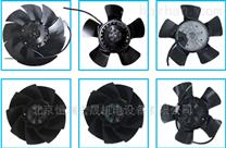北京供应ebm-papst冷却风机A2E170-AF23-01