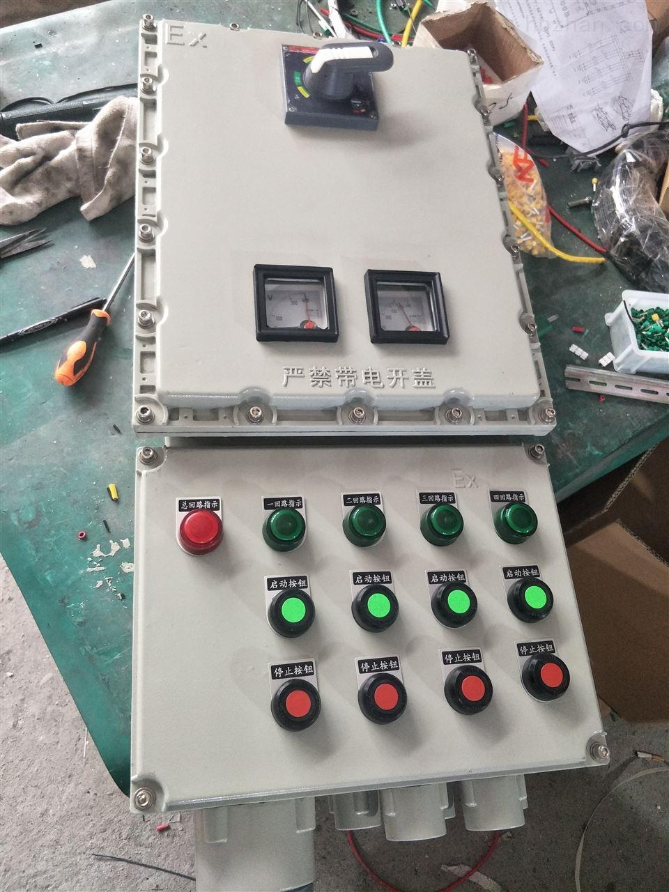 IP54防爆按钮启动控制箱