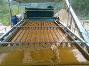 污泥脱水压滤机,节能环保型制造厂家