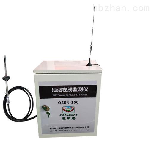 南京高淳区油烟在线监测系统二维码