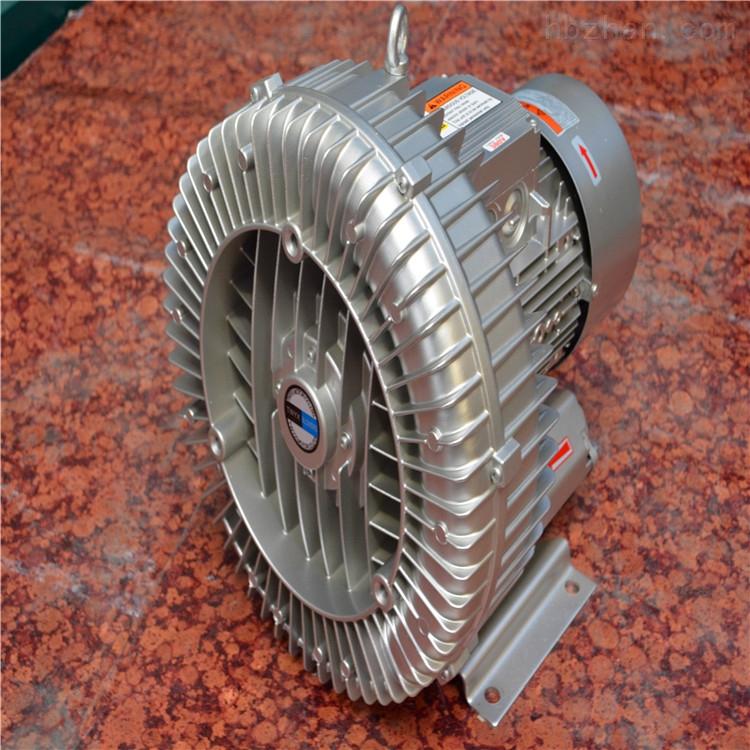食品包装机械高压旋涡风机