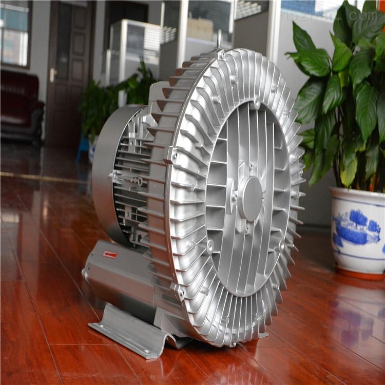 工业高压除尘漩涡气泵