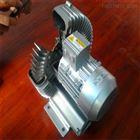 单相220V 2.2KW漩涡高压风机价格