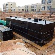西安工业废水处理设备专卖