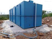 达标排放-西安屠宰场污水处理设备