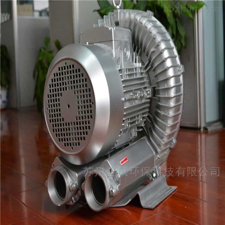 蔬菜清洗机旋涡气泵-风机