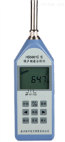 HS5661C噪声频谱分析仪