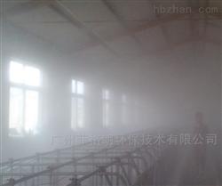 FGL-WH50L黄石养殖场高压喷雾除臭消毒设备厂家