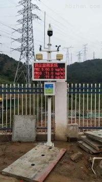 洛阳PM2.5在线监测设备原厂家咨询