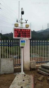 安庆市施工工地扬尘视频监测设备